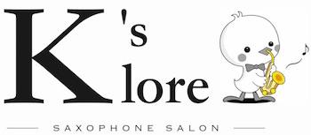 -Saxophone salon- K's lore(ケーズロア)